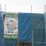 田布施町でアパートの塗り替えをします